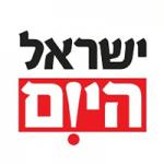 כתבה על הכנופיה בישראל היום
