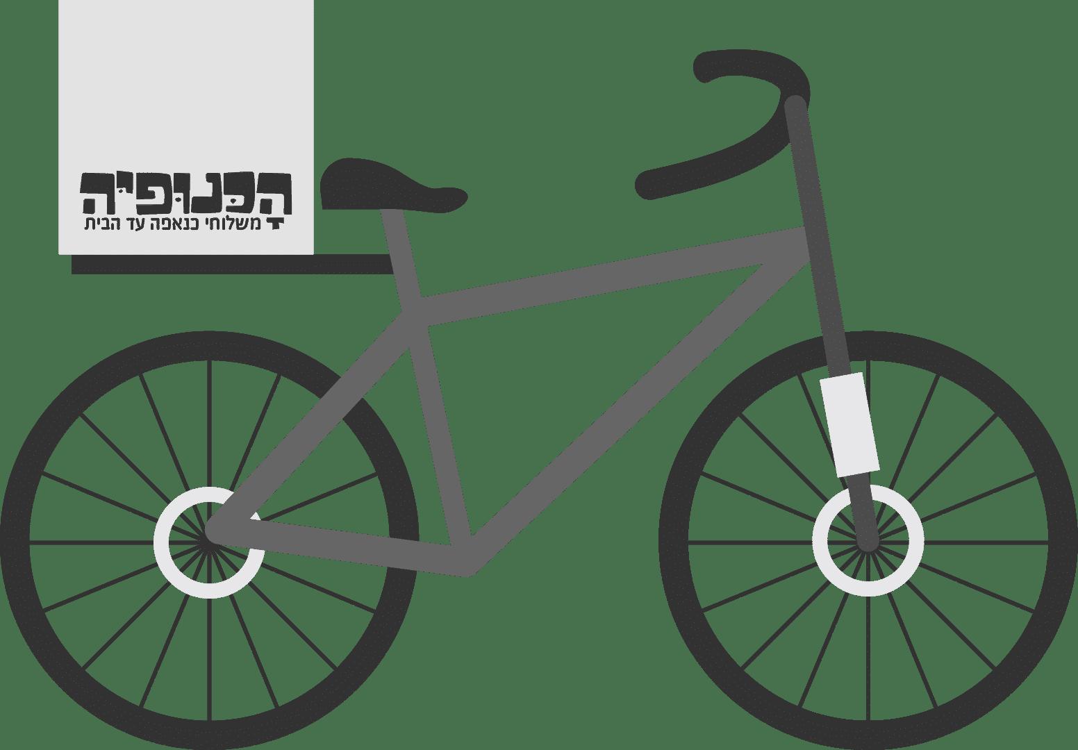 ״הכנופיה״ - כנאפה במשלוחים -איור של אופניים עם ארגז משלוחים